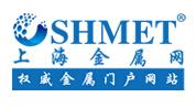 SHMET-Shanghai Metal